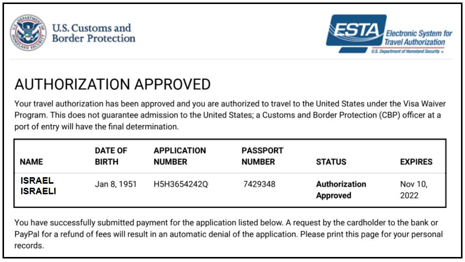 אישור ESTA רישמי לדוגמא